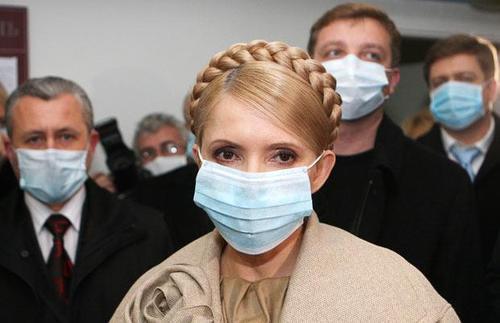 Doctor Ninjas. (Or possibly disease outbreak ninjas.)